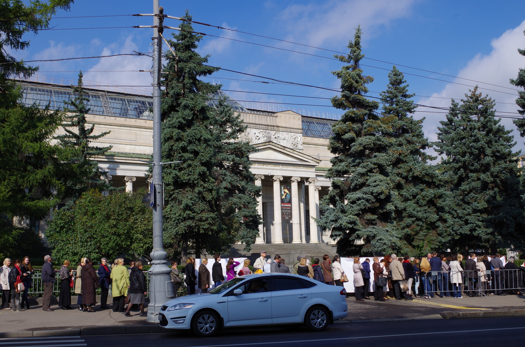 Государственный музей изобразительных искусств имени А.С. Пушкина