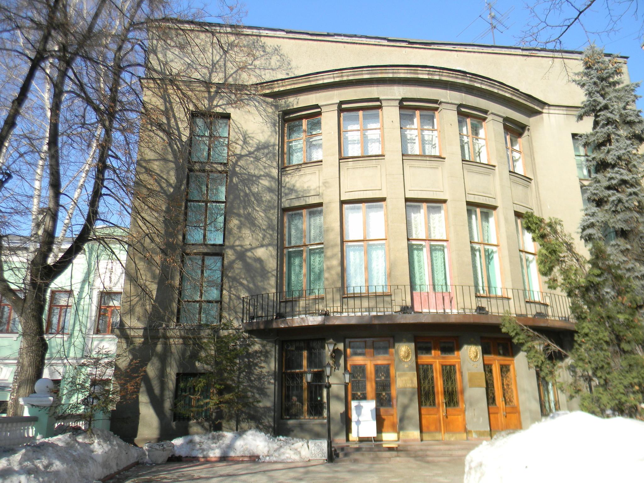 Центральный Дом учёных РАН (улица Пречистенка, дом 16)
