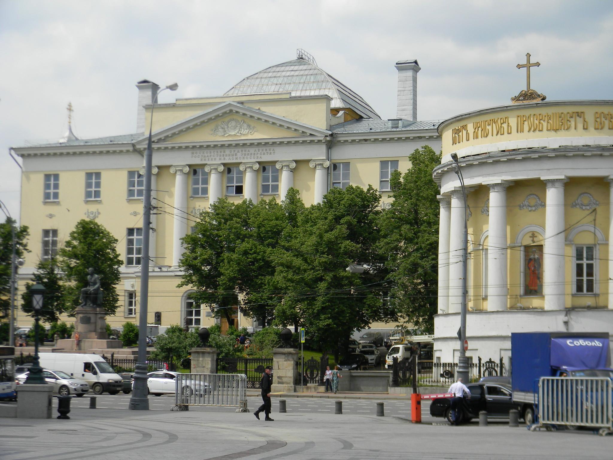 Факультет журналистики Московского государственного университета имени М.В. Ломоносова
