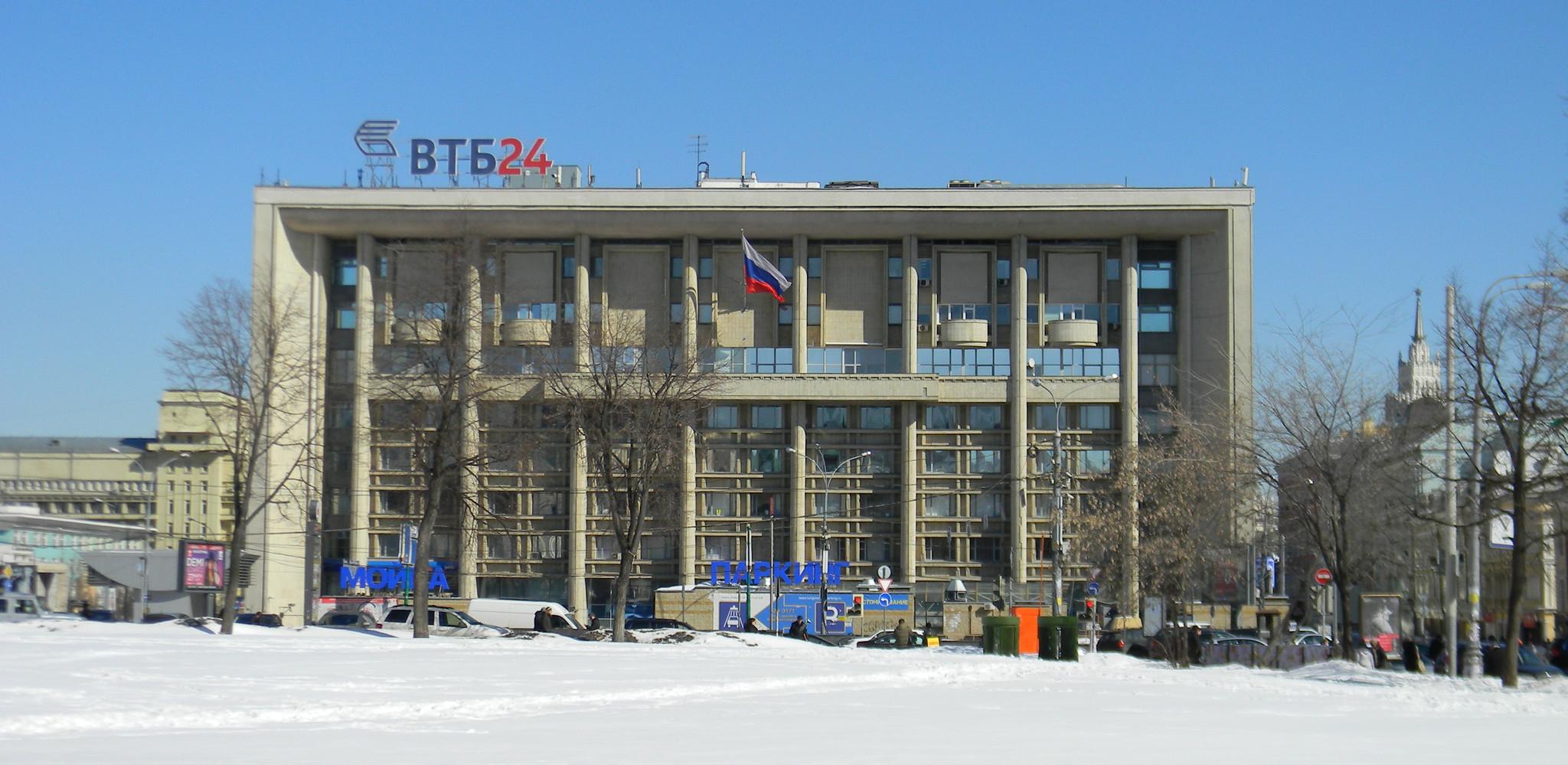 Улица Мясницкая, дом 35