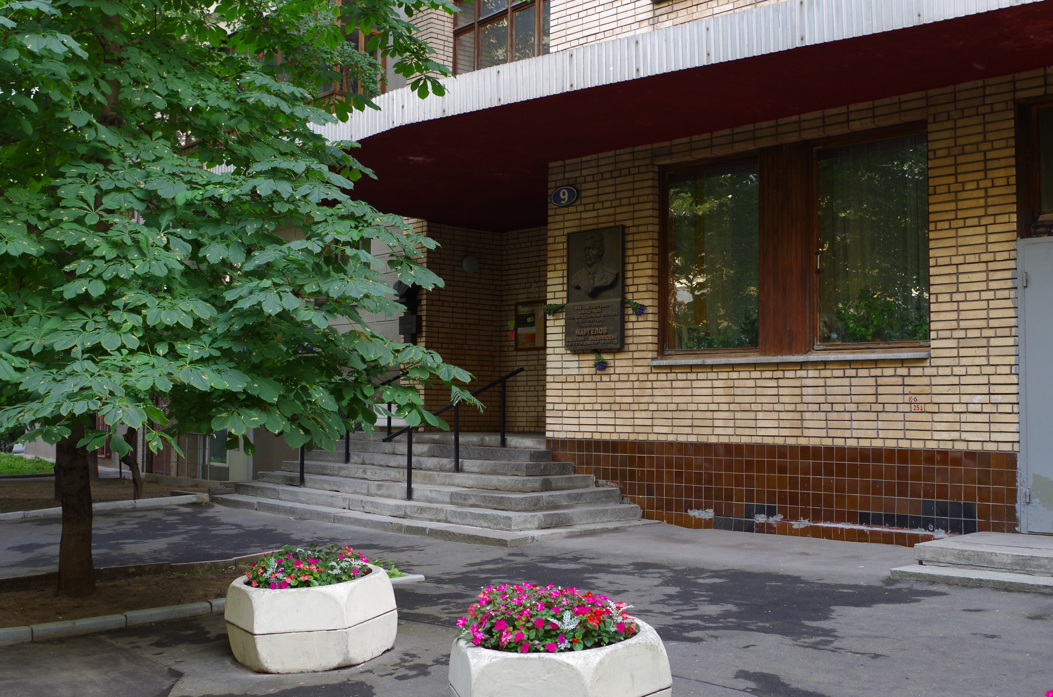 Генерал армии В.Ф. Маргелов жил в этом доме