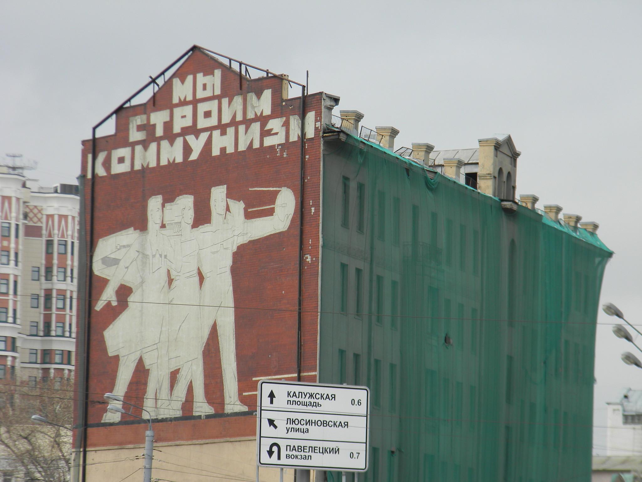 Дом 60/2 по улице Большая Полянка