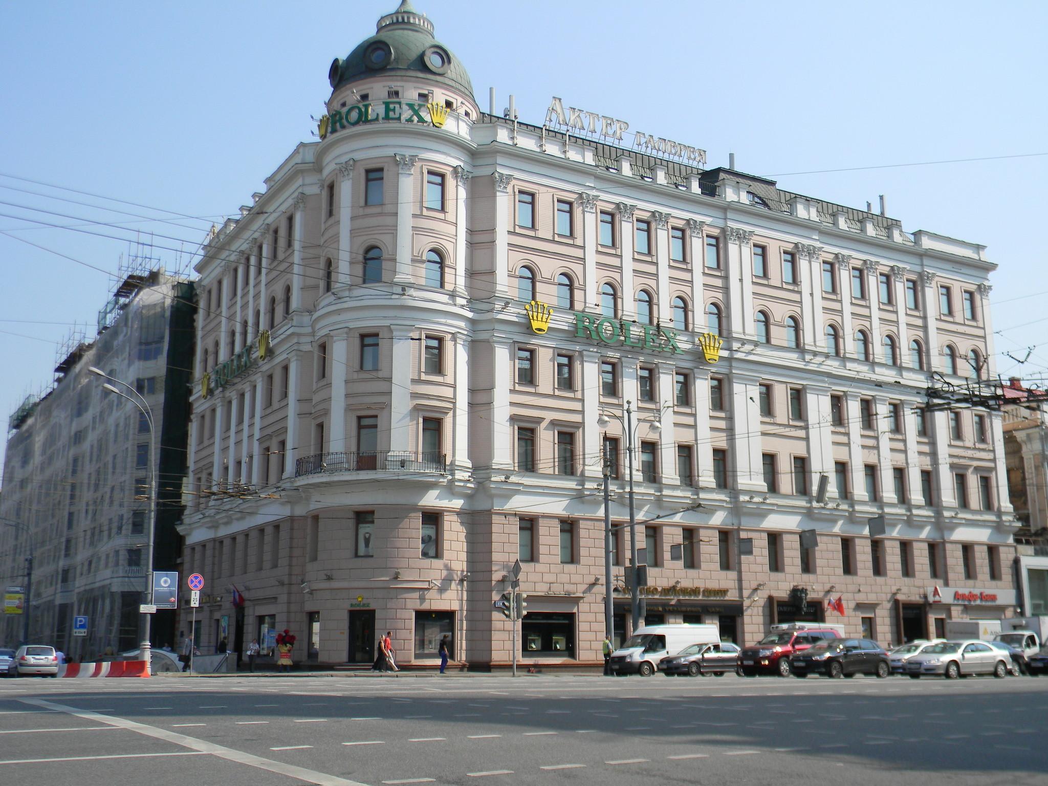 Торгово-офисный центр
