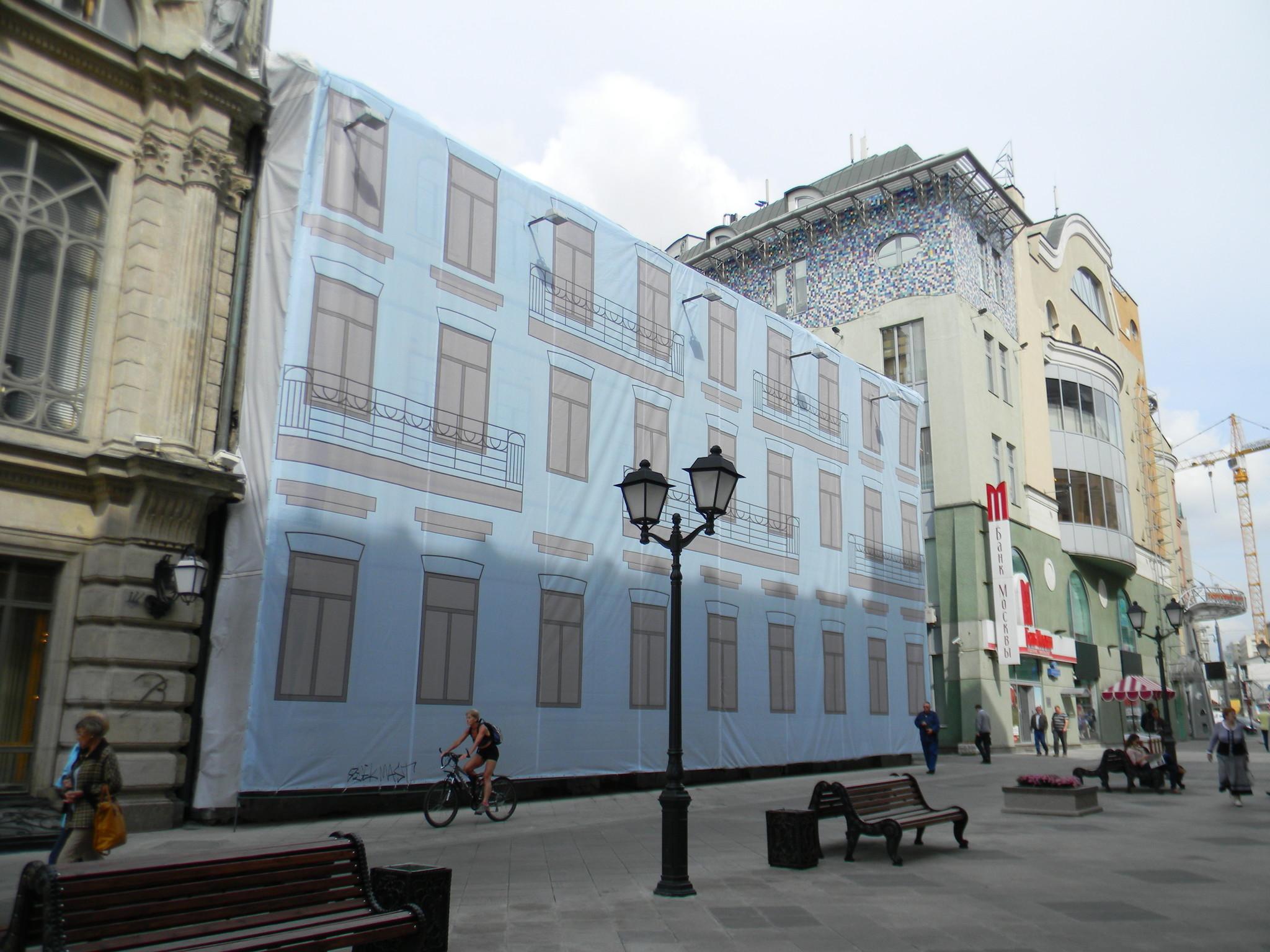 Дом 23 по Никольской улице