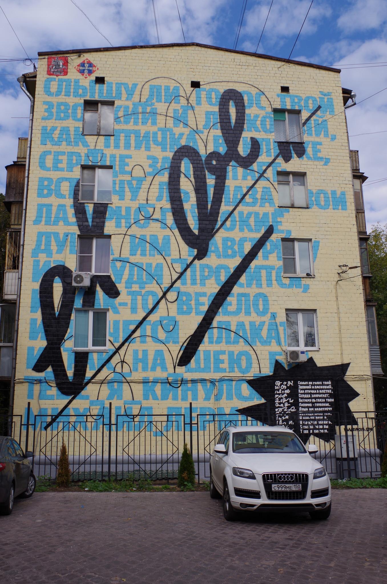 Новокузнецкая улица, дом 18, строение 1