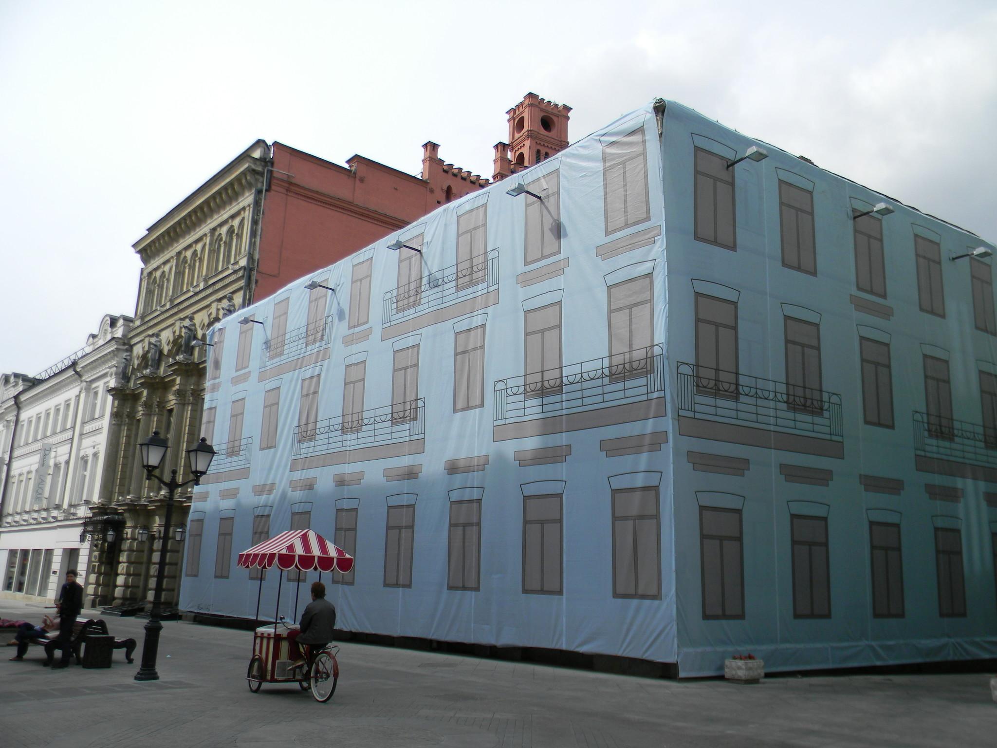 Никольская улица, дом 23