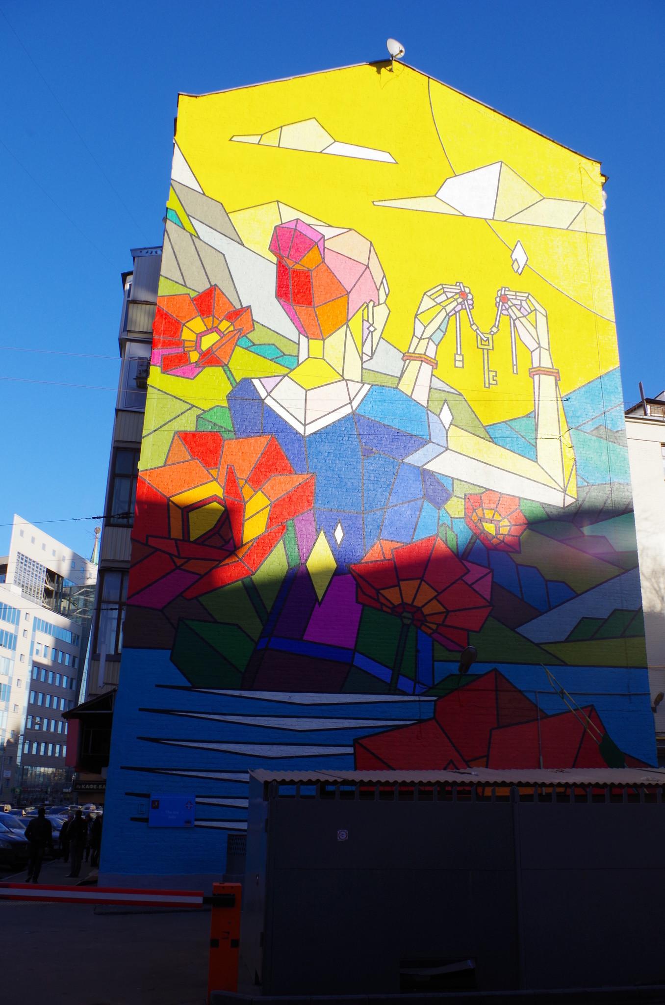 Работа художника Дмитрия Aske (Орликов переулок, дом 6)
