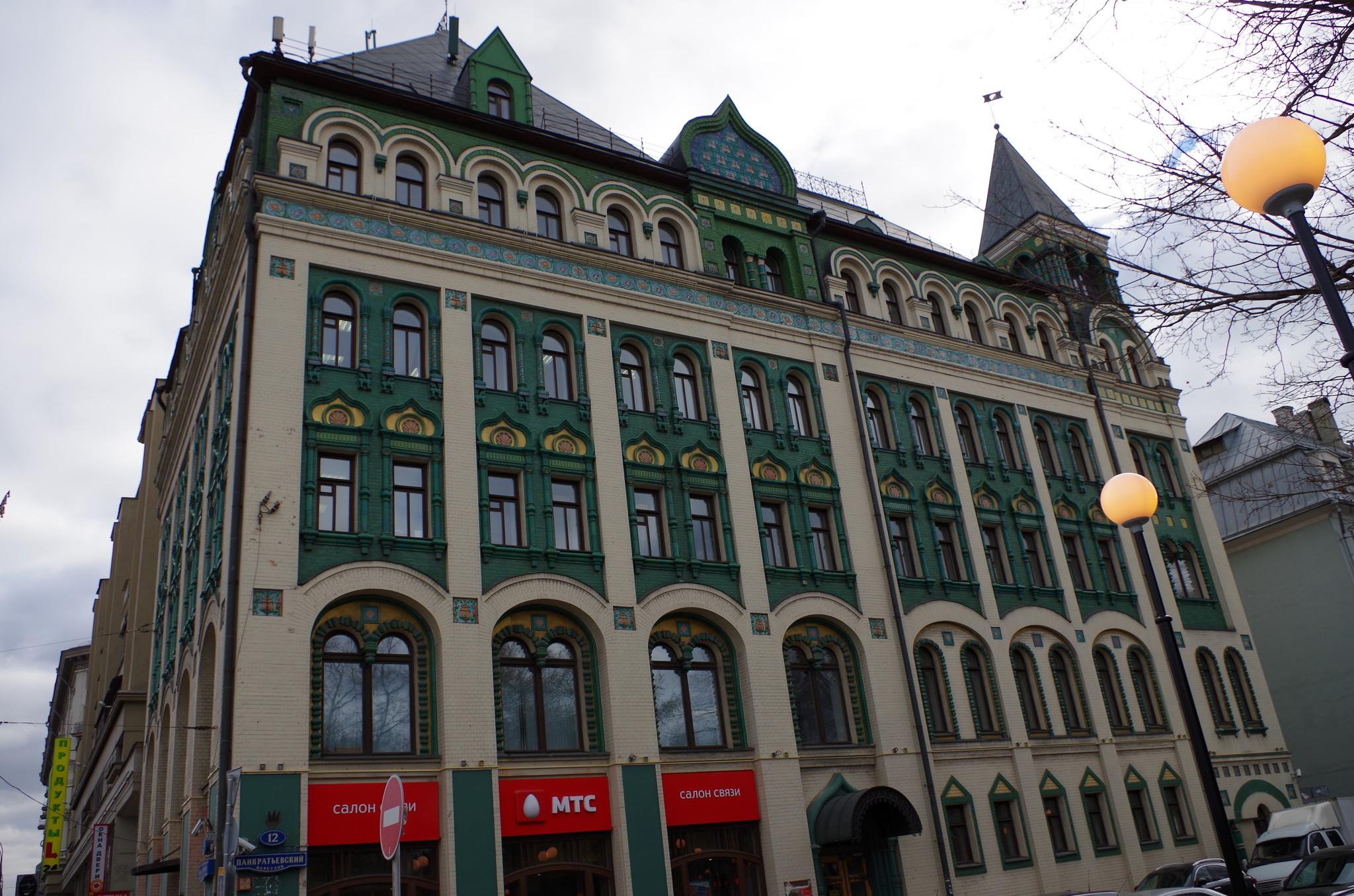 Доходный дом М.Н. Миансаровой - Гутмана