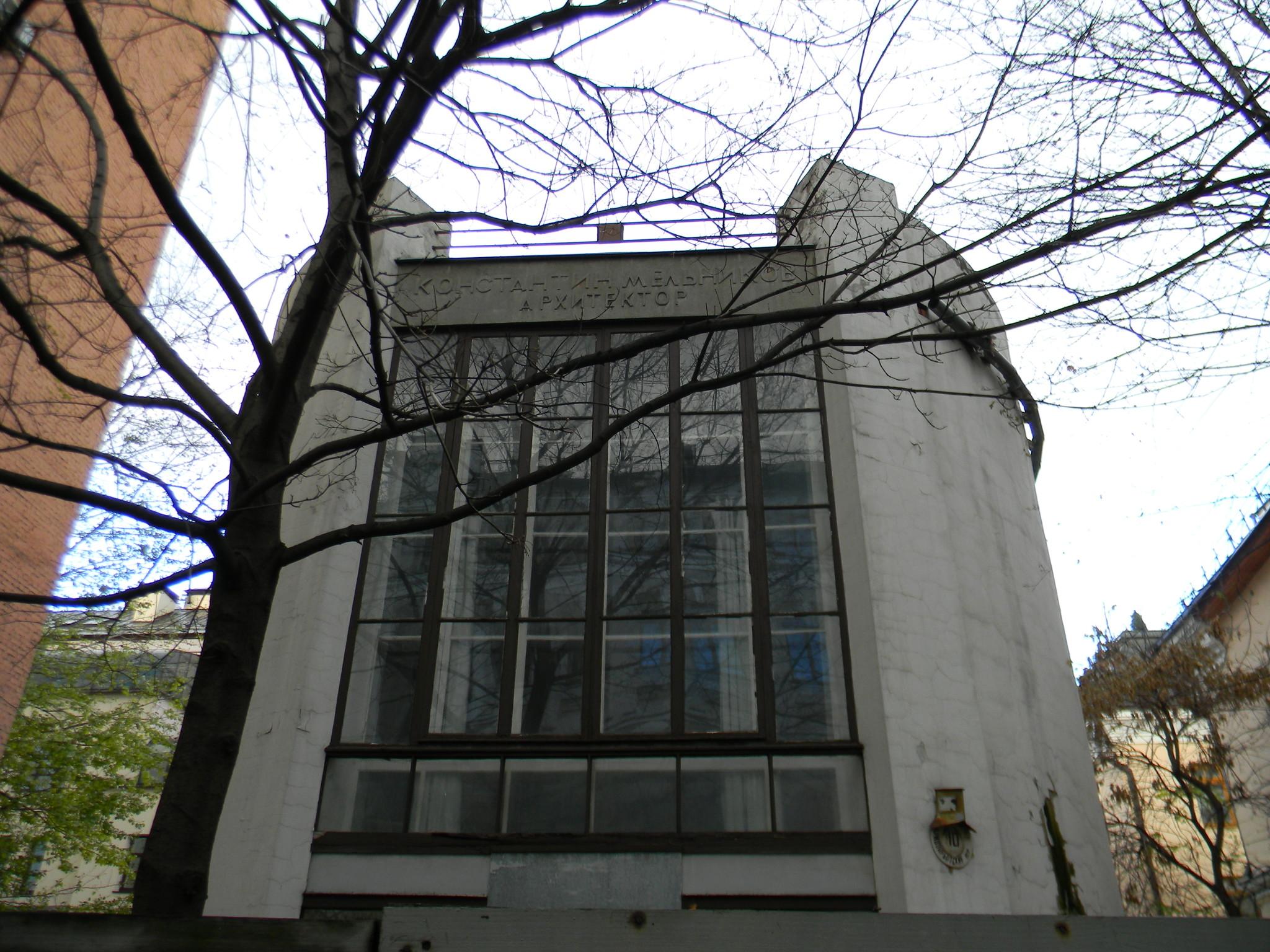 Дом архитектора Константина Степановича Мельникова