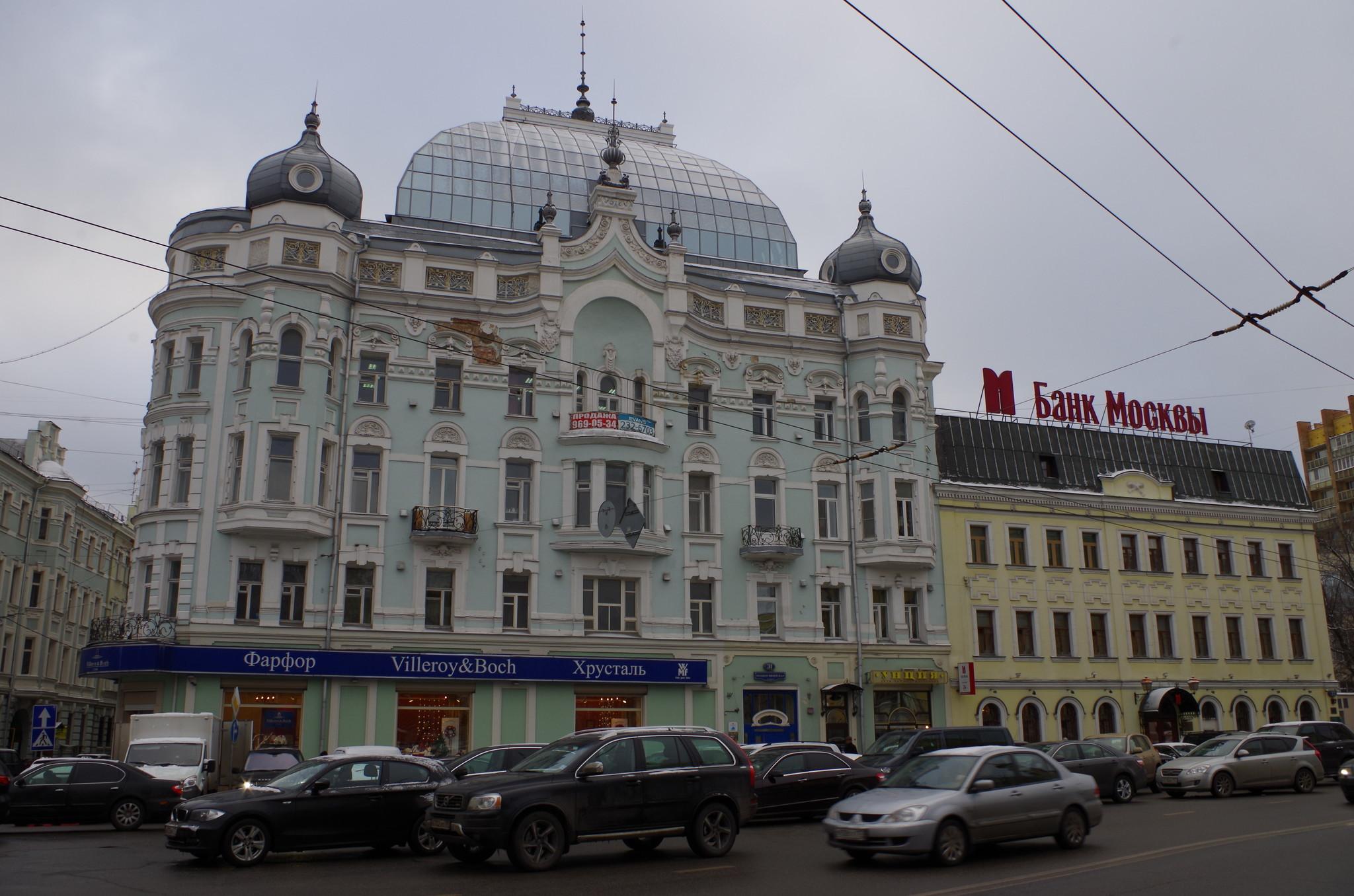 Бизнес-центр «Большая Никитская 31»
