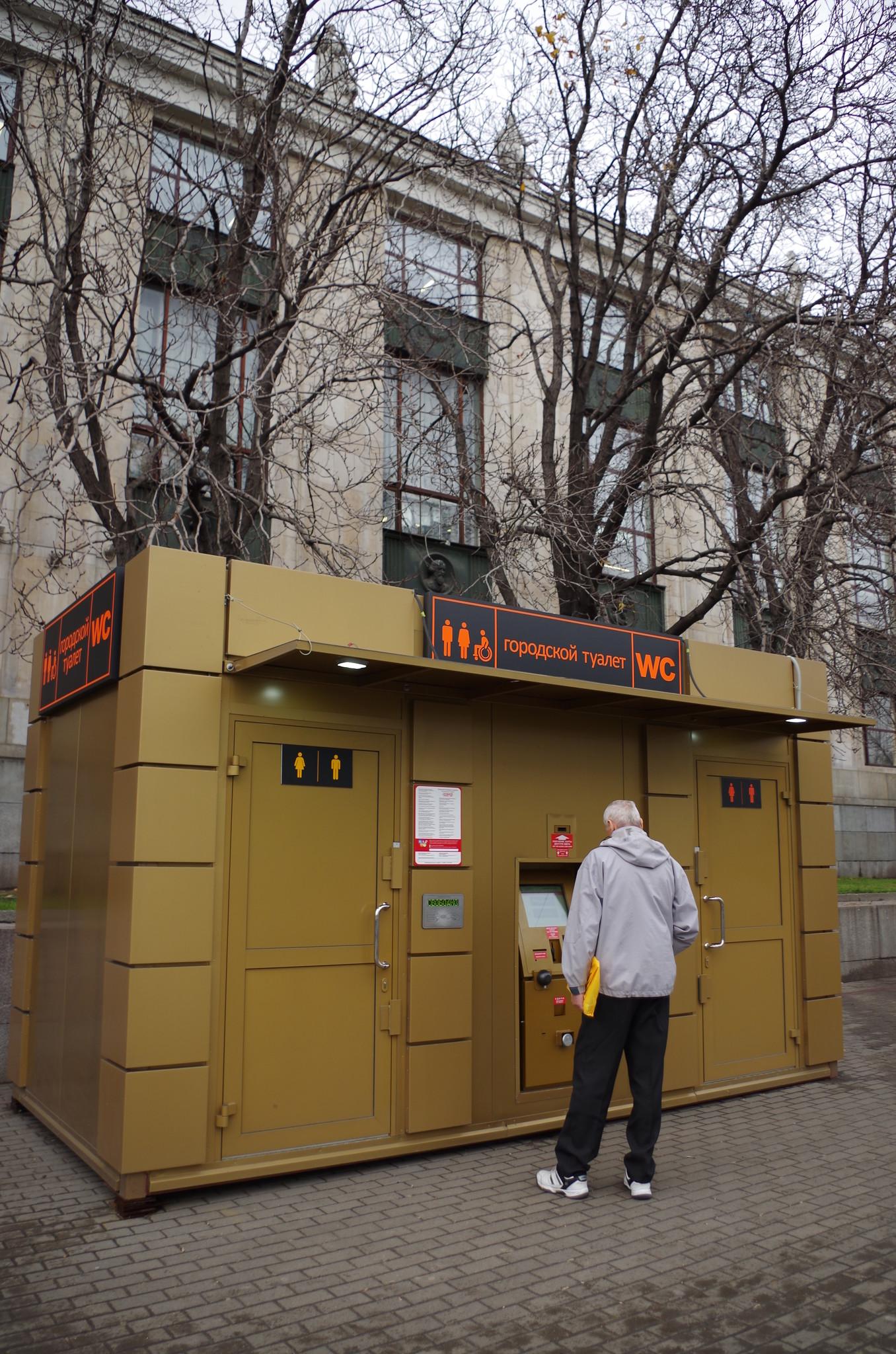 Городской туалет на Моховой улице