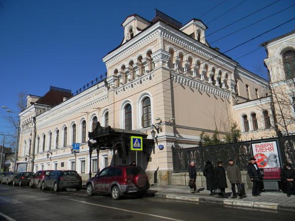 Российский фонд культуры