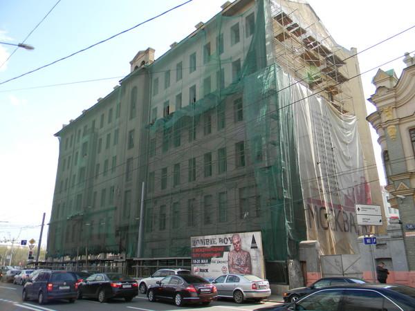 Доходный дом Н.А. Терентьева (улица Большая Полянка)