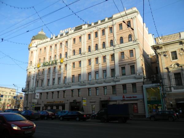 Улица Тверская, дом 16