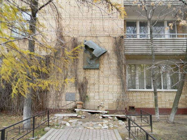 Малая Грузинская улица, дом 28