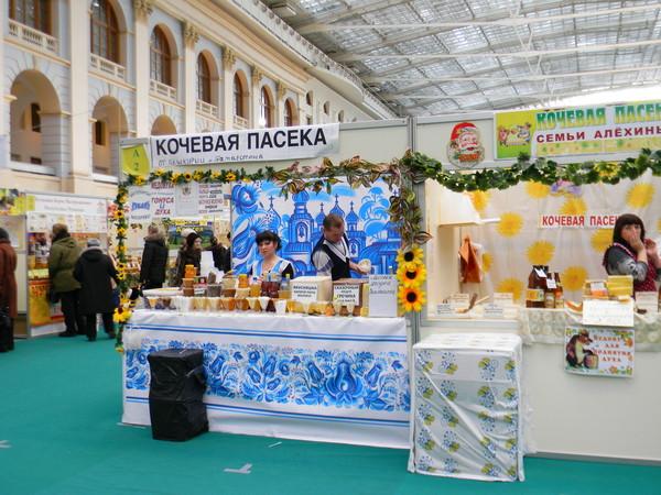 29-я зимняя Всероссийская ярмарка мёда в выставочном центре Гостиный Двор
