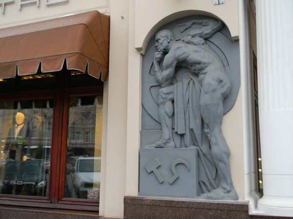 Барельеф «Рабочий» на здании Петровского пассажа в Москве