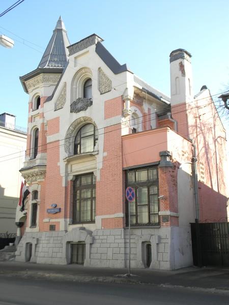 Улица Остоженка, дом 21