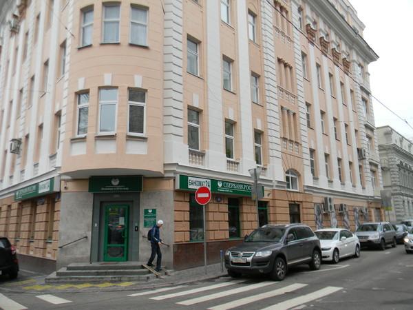 Сбербанк (Леонтьевский переулок, дом 14)