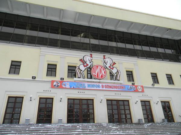 Московский Цирк Никулина может покинуть здание на Цветном бульваре в Москве уже в этом году, если выросшая арендная...