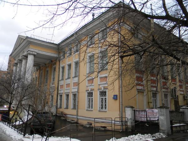 Комсомольский проспект, дом 13