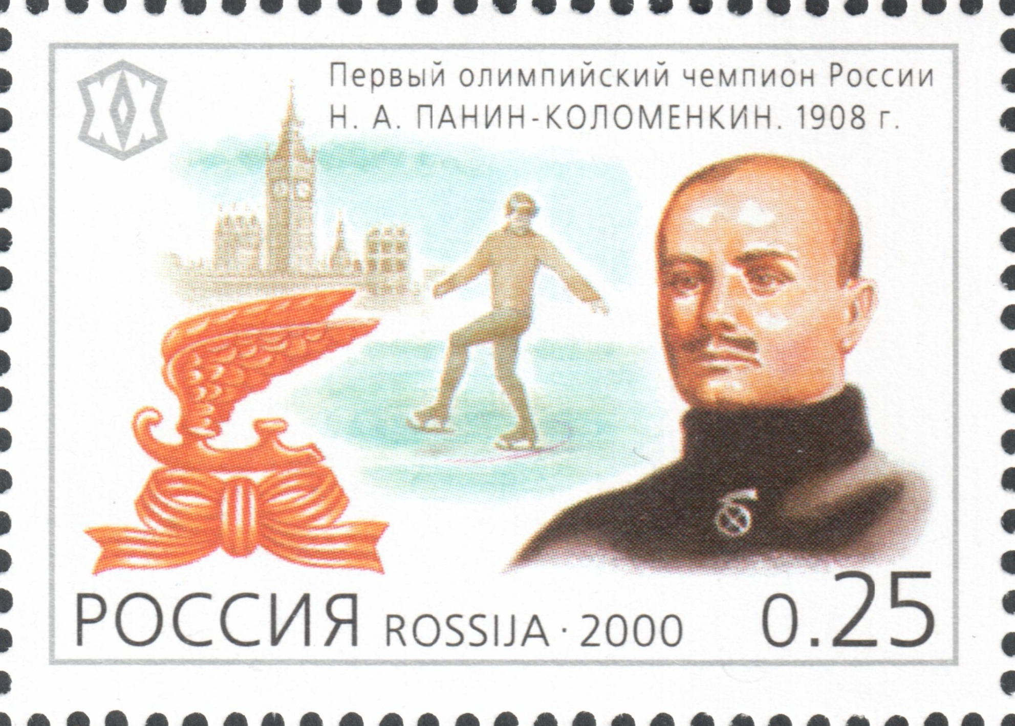 Первый олимпийский чемпион России Николай Александрович Панин-Коломенкин