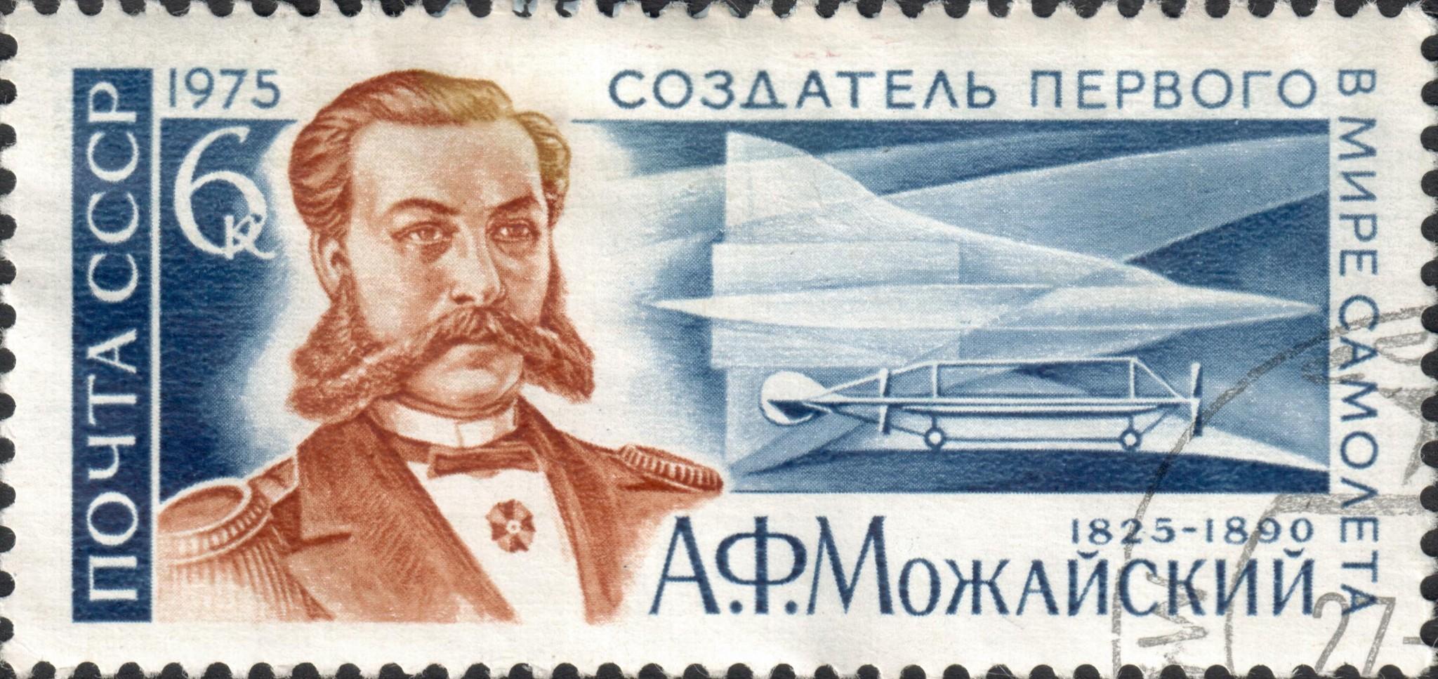 Контр-адмирал Александр Фёдорович Можайский