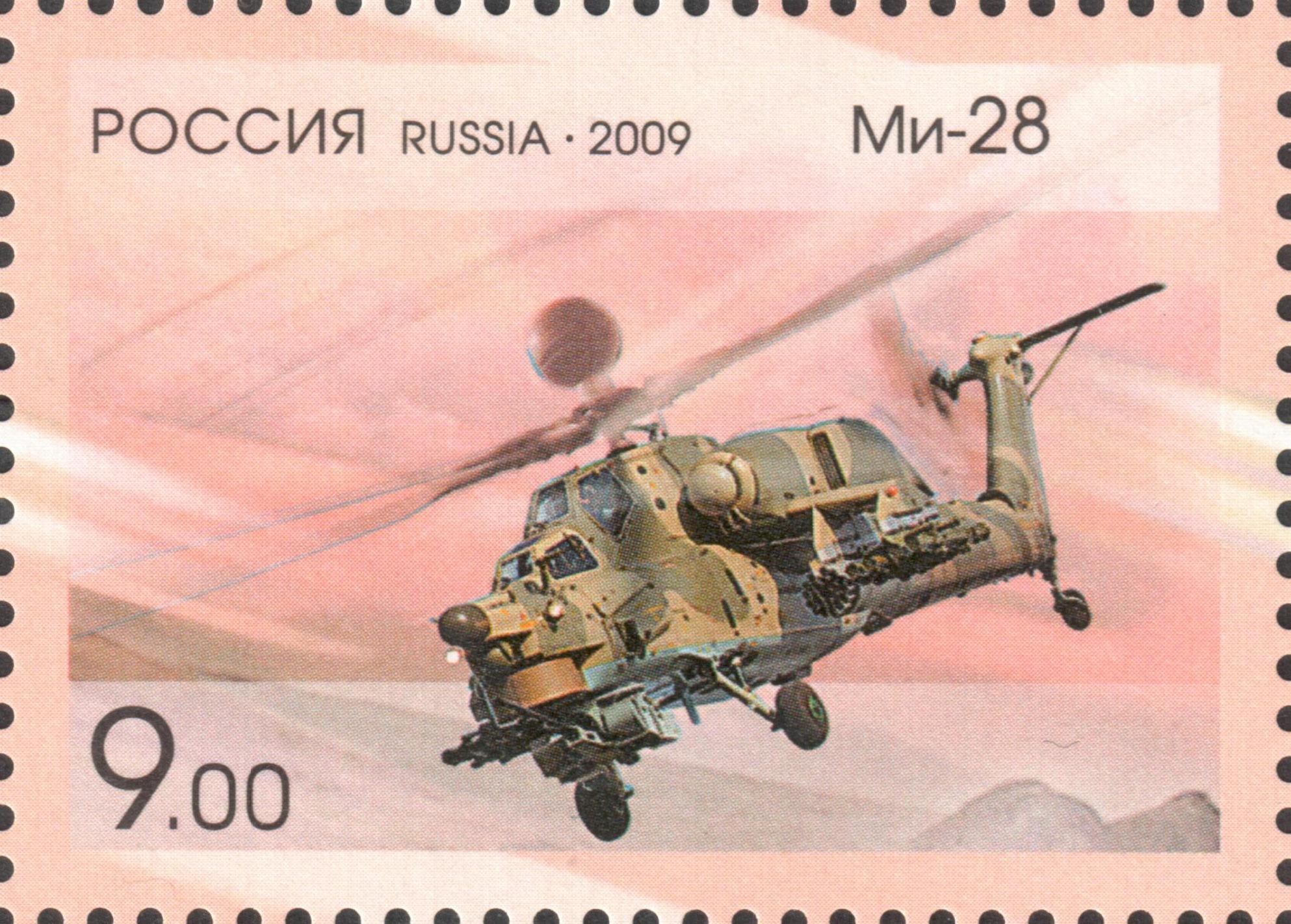 вертолёт Ми-28