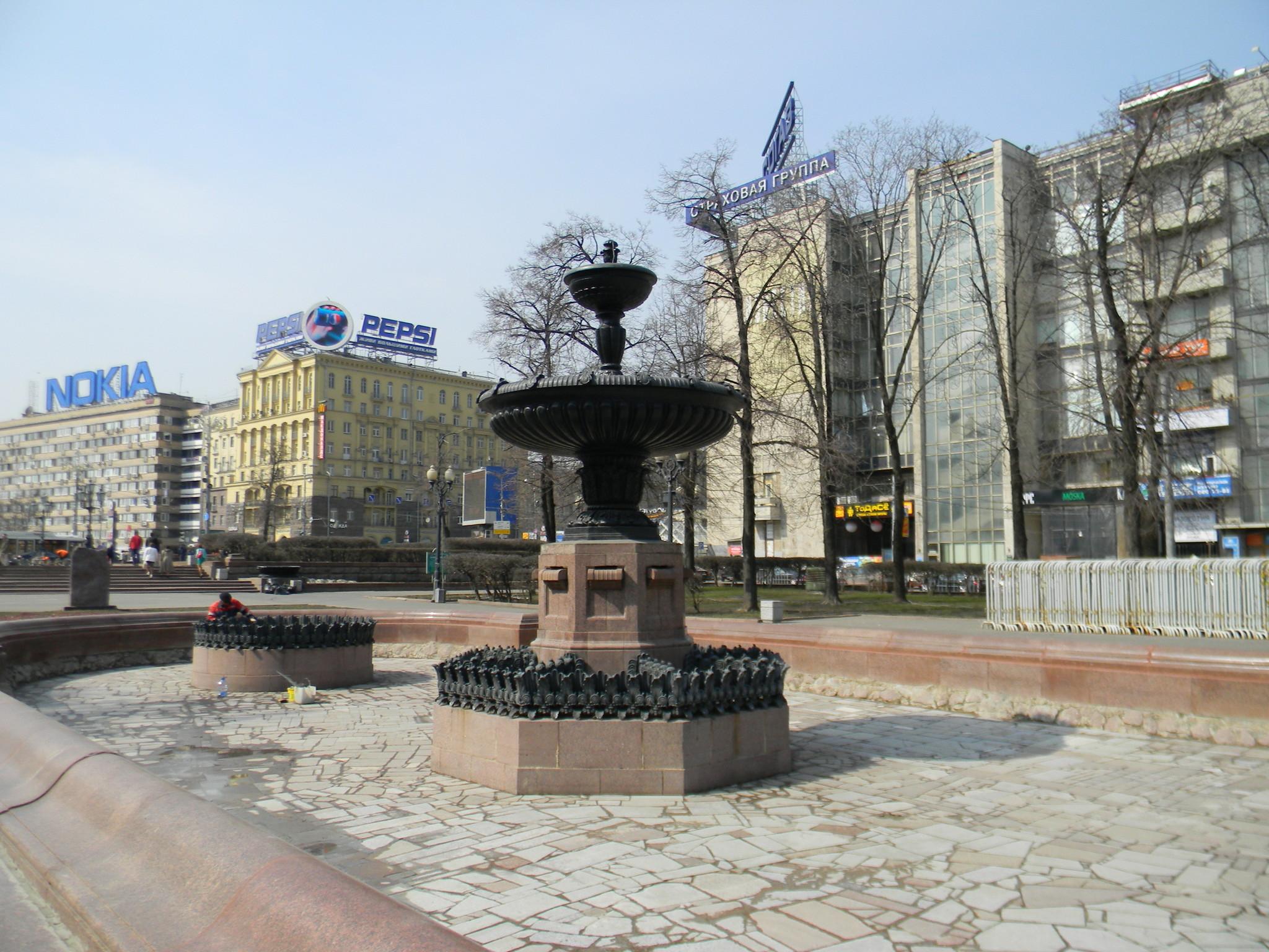 Фонтан на Пушкинской площади