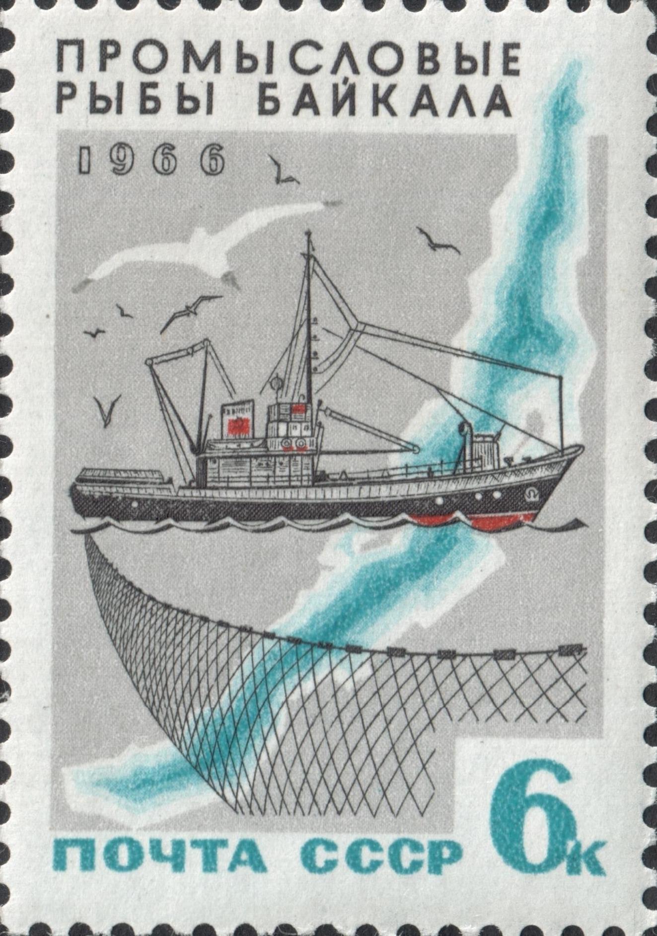 Промысловые рыбы Байкала