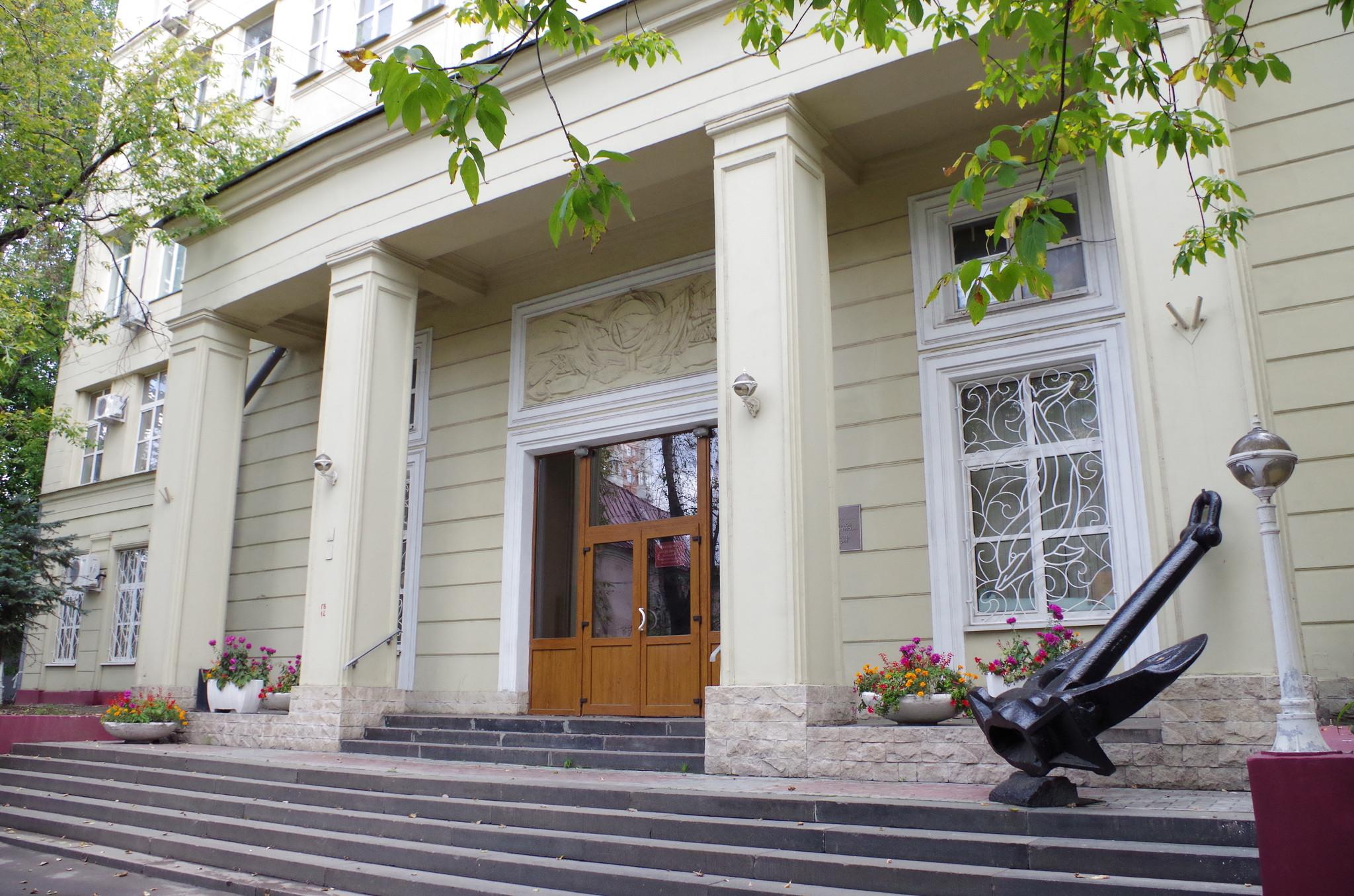 Всероссийский научно-исследовательский институт рыбного хозяйства и океанографии