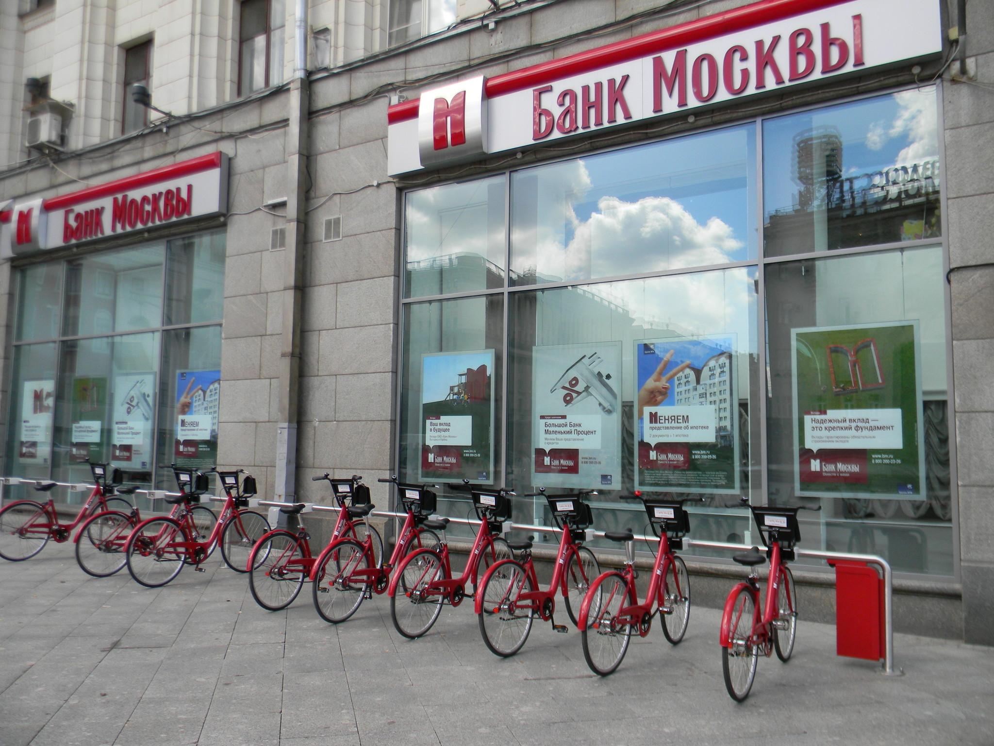 Велопарковка на Тверском проезде