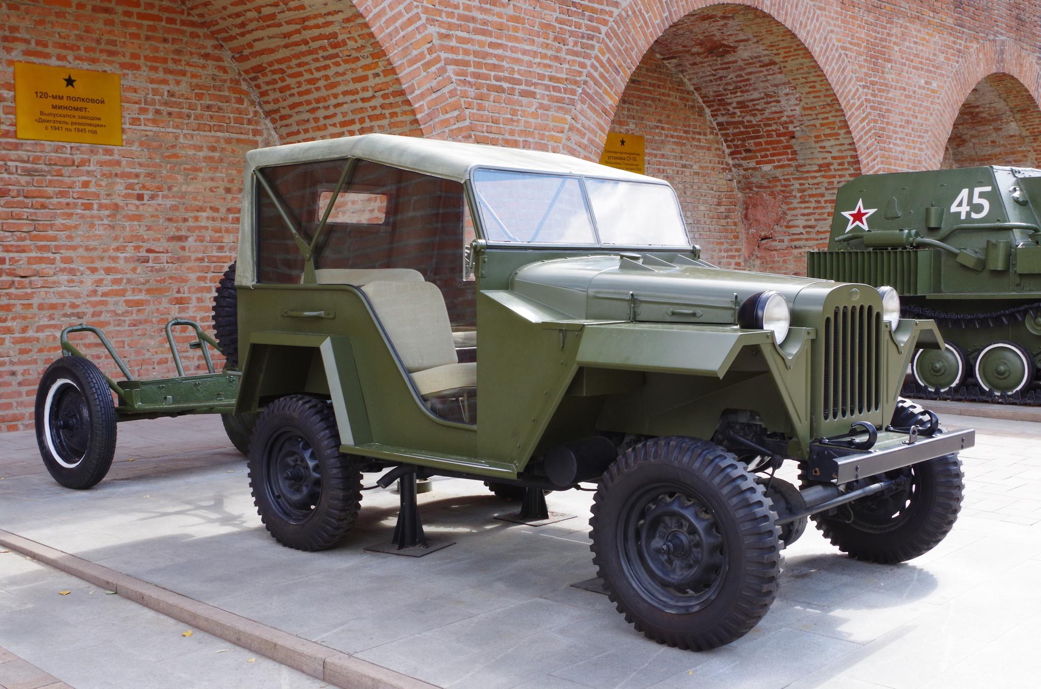 Легковой автомобиль повышенной проходимости ГАЗ-67Б