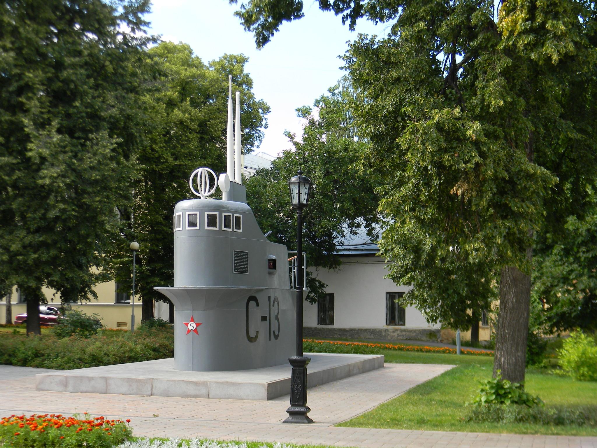 Подводная лодка С-13