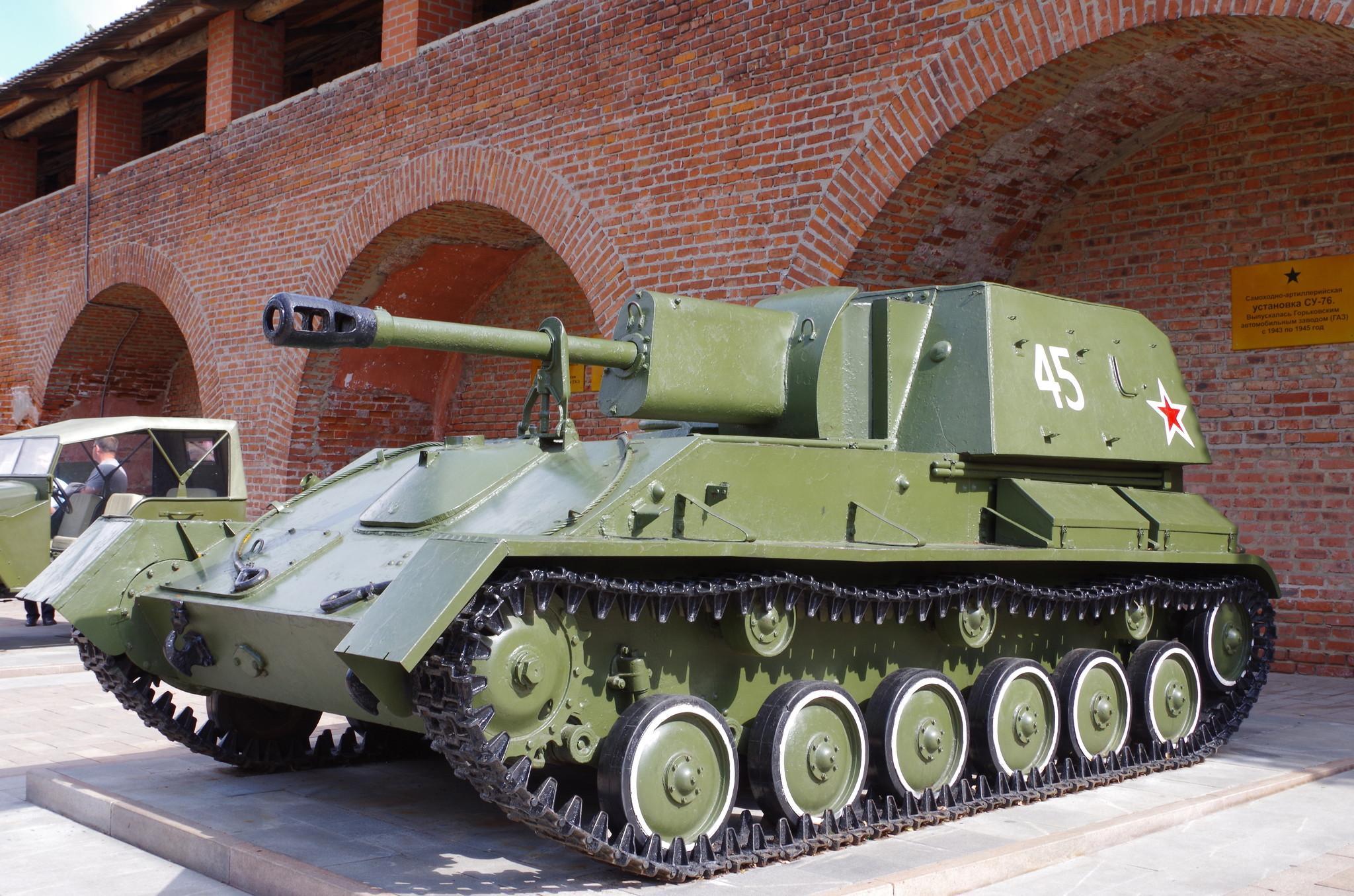 Самоходно-артиллерийская установка СУ-76