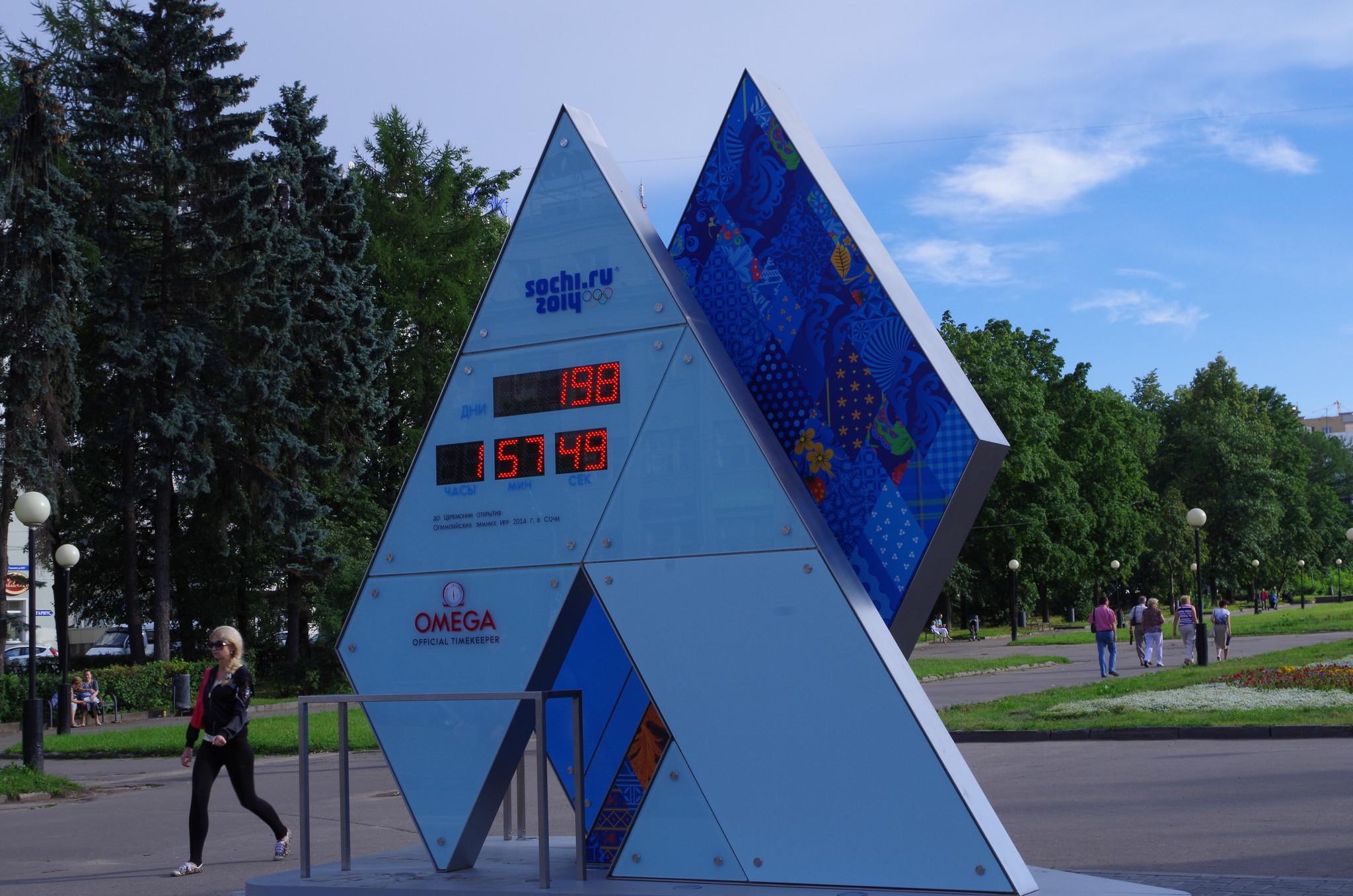 Часы обратного отсчёта до Олимпийских игр