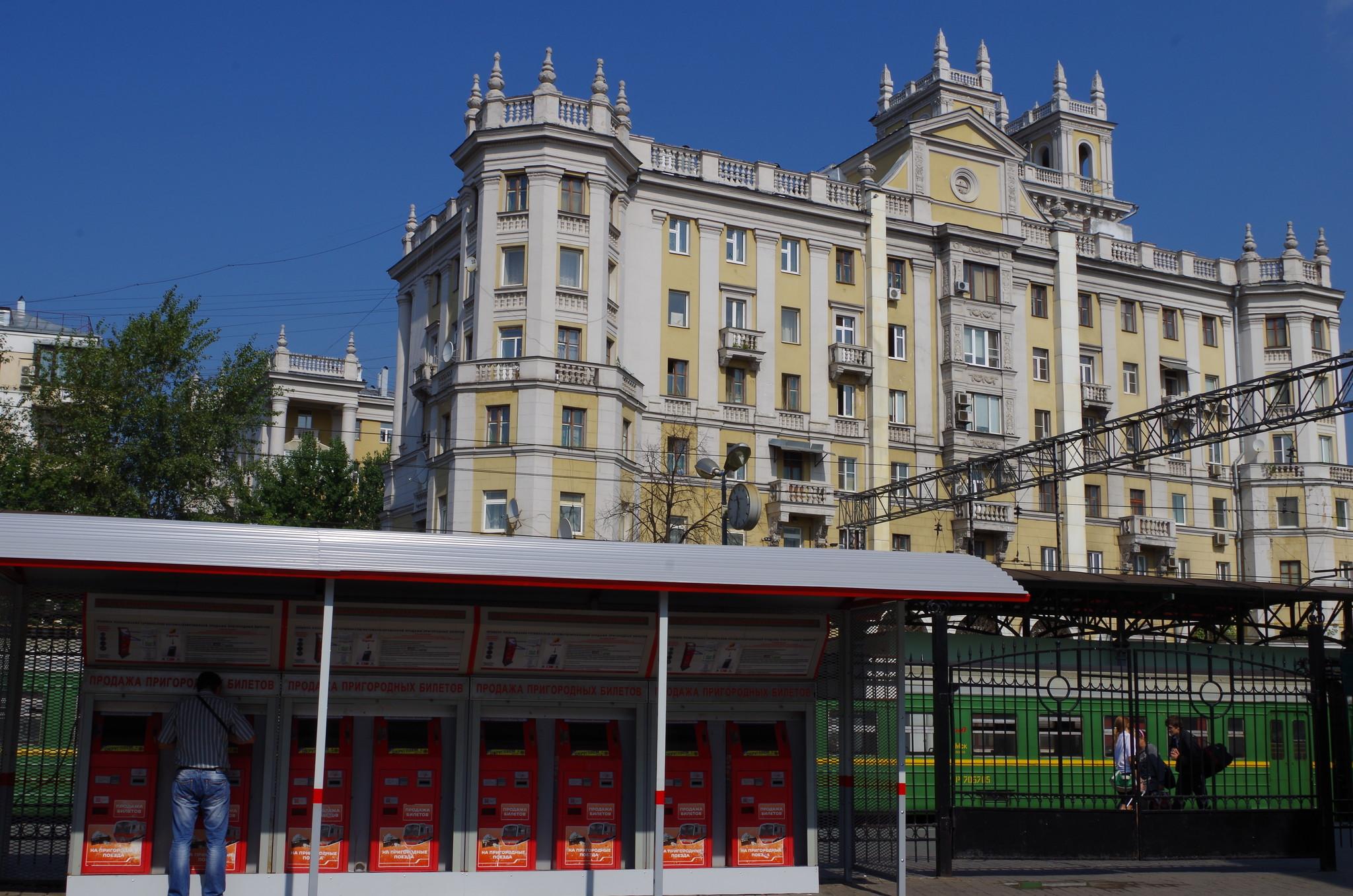 Продажа пригородных билетов на Белорусском вокзале