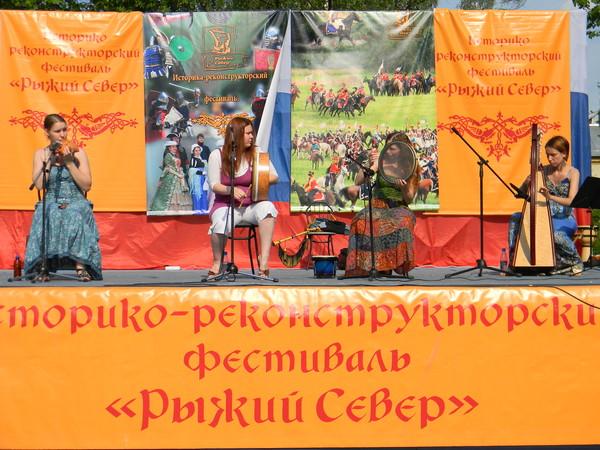 Историко-реконструкторский фестиваль