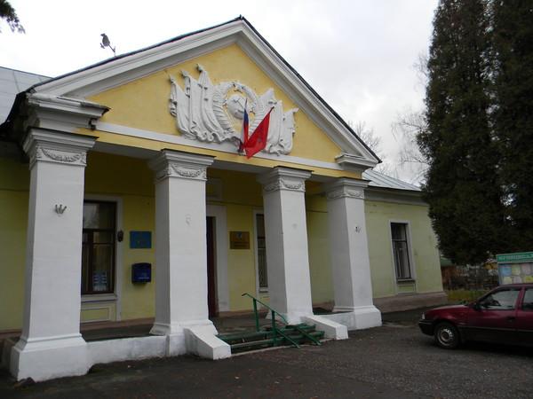 Муниципалитет района Северный