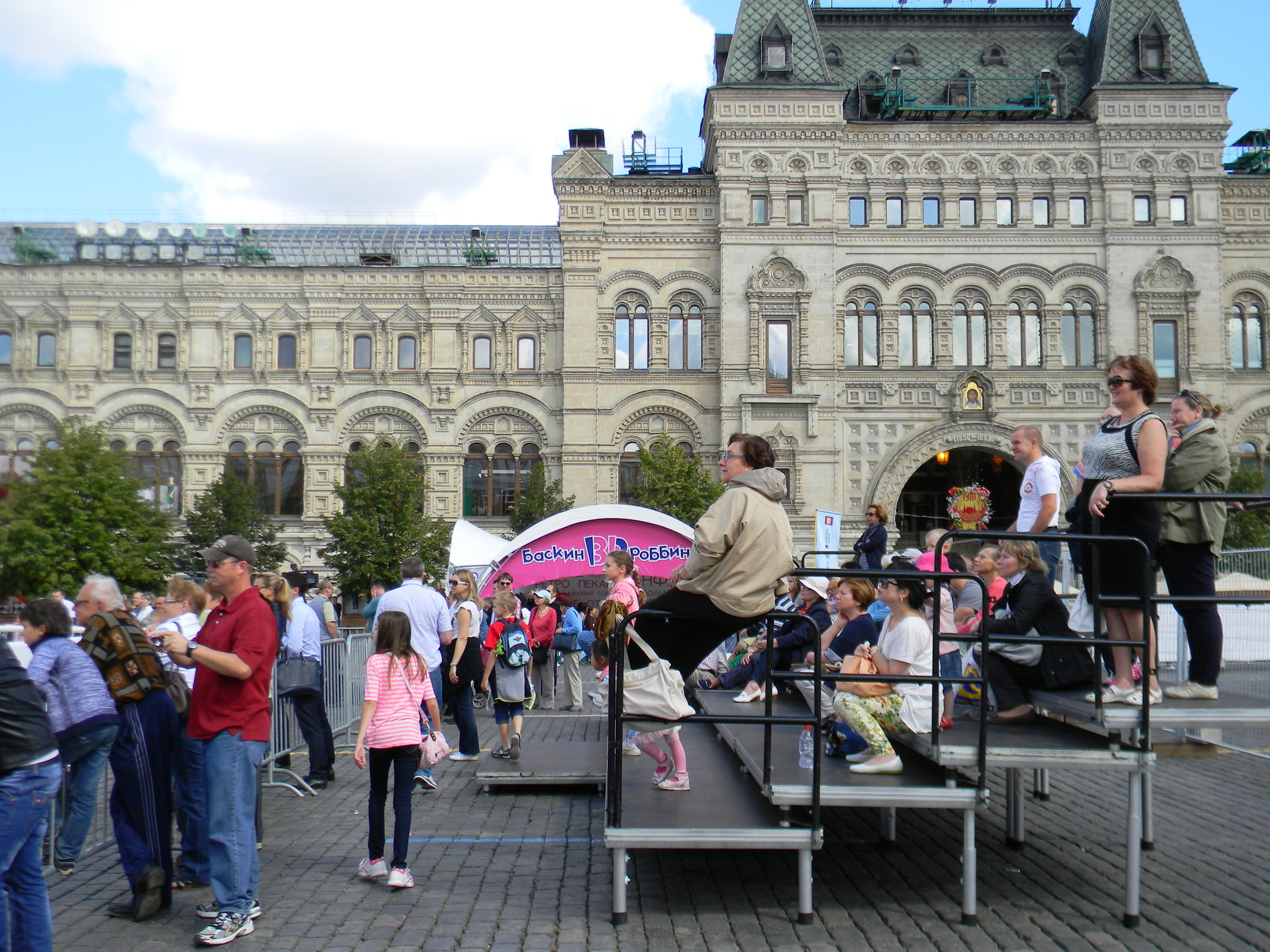 Тренировка привлекла внимание туристов и москвичей
