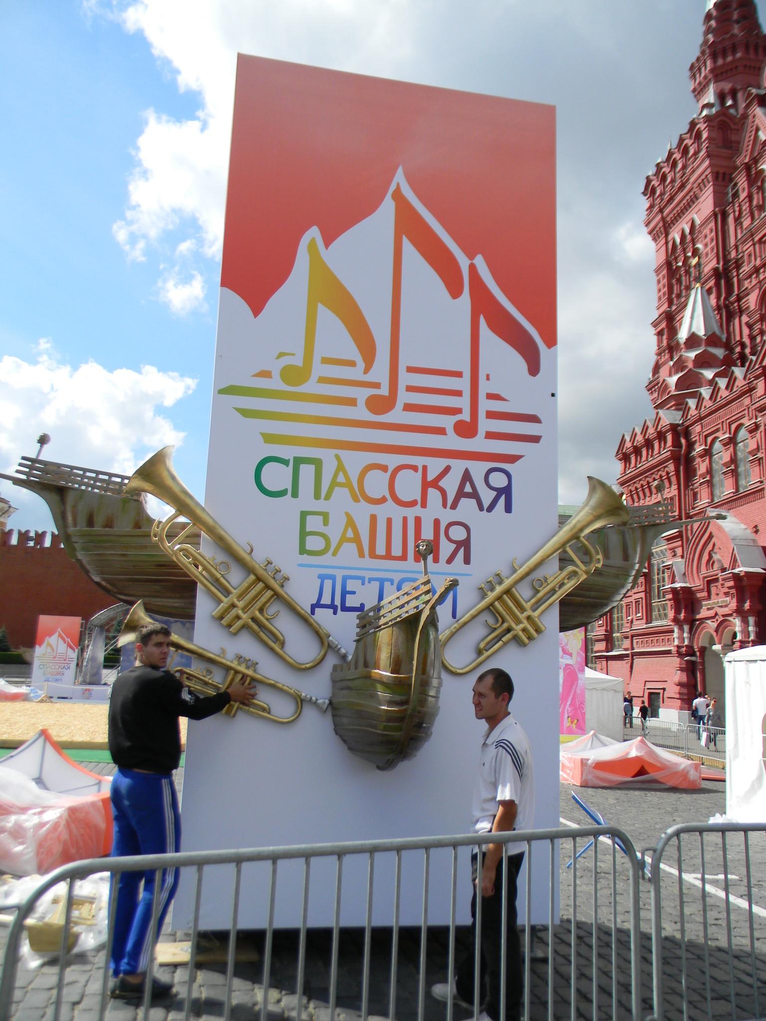 Подготовка к Международному военно-музыкальному фестивалю «Спасская башня»