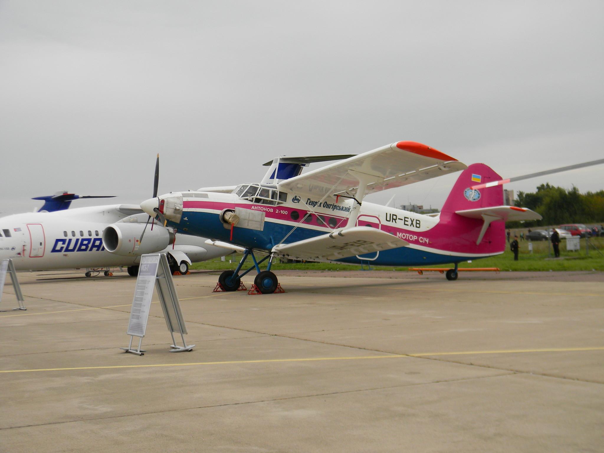 Самолёт Ан-2-100