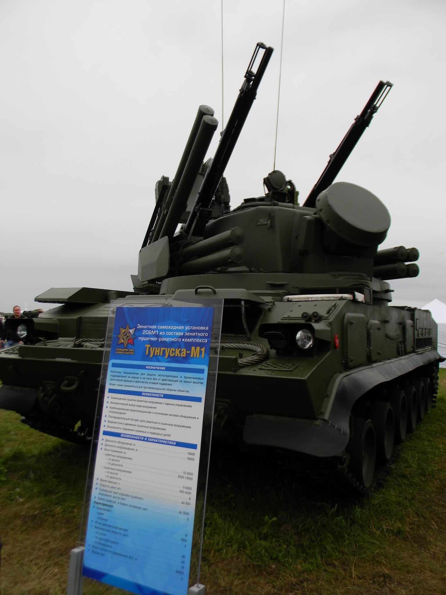 Зенитный пушечно-ракетный комплекс «Тунгуска-М1»