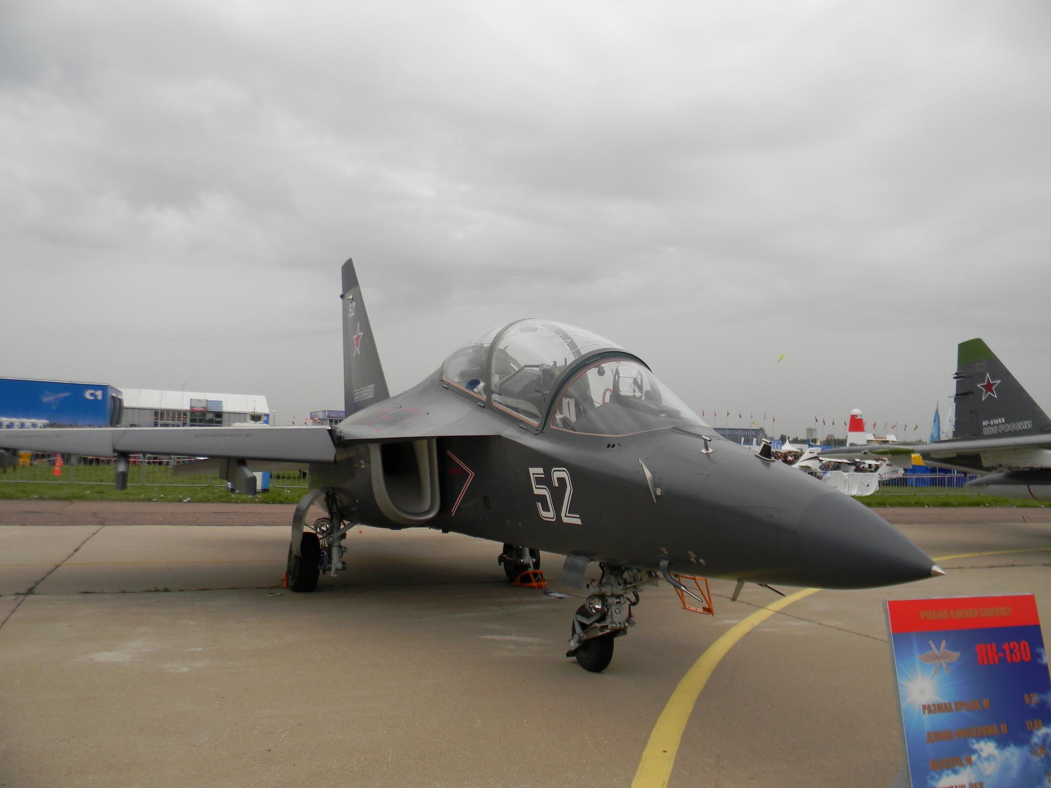 Як-130 учебно-боевой самолёт