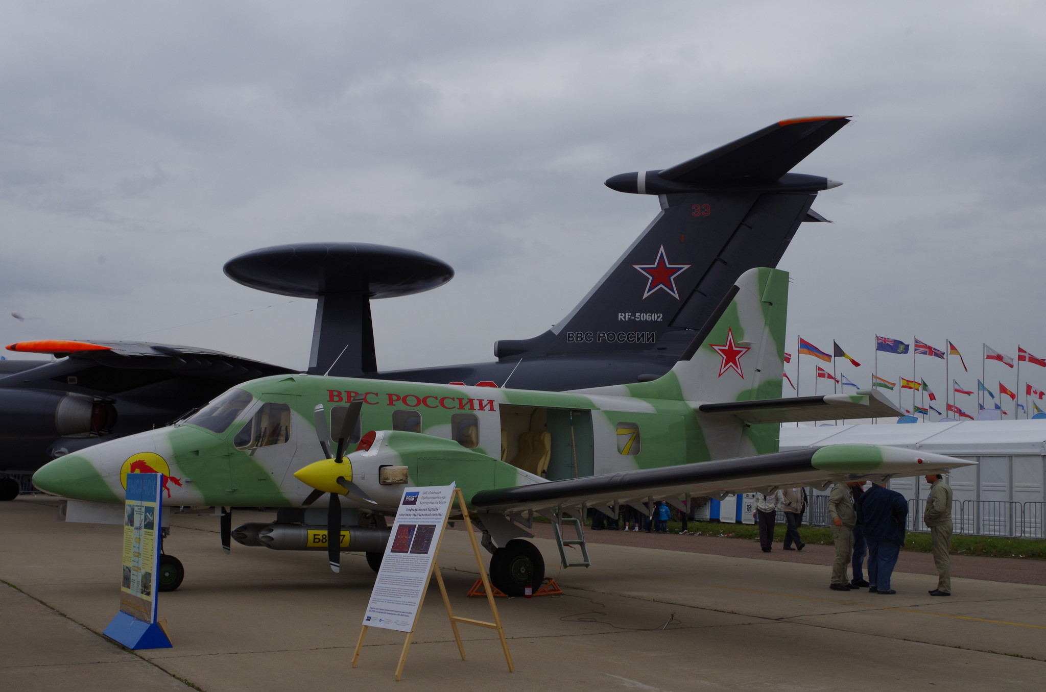 Лёгкий многоцелевой двухмоторный турбовинтовой самолёт «Рысачок»