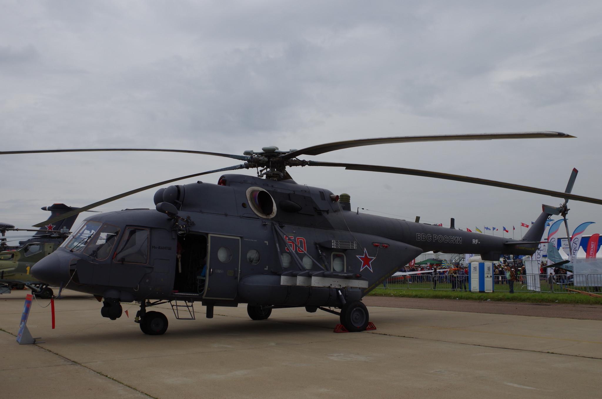 Ми-8АМТШ - транспортно-штурмовой вертолёт