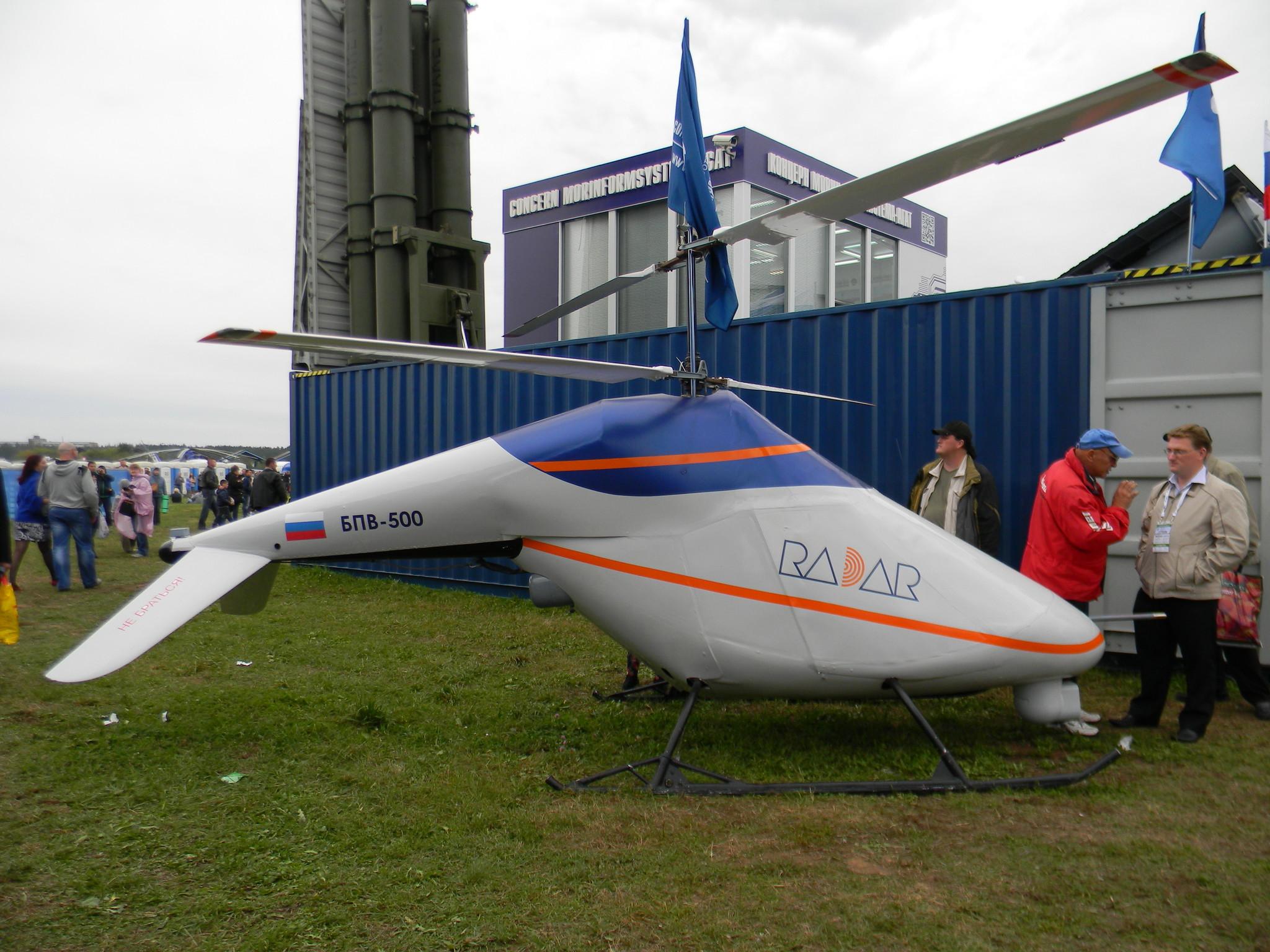 Беспилотный вертолет БПВ-500