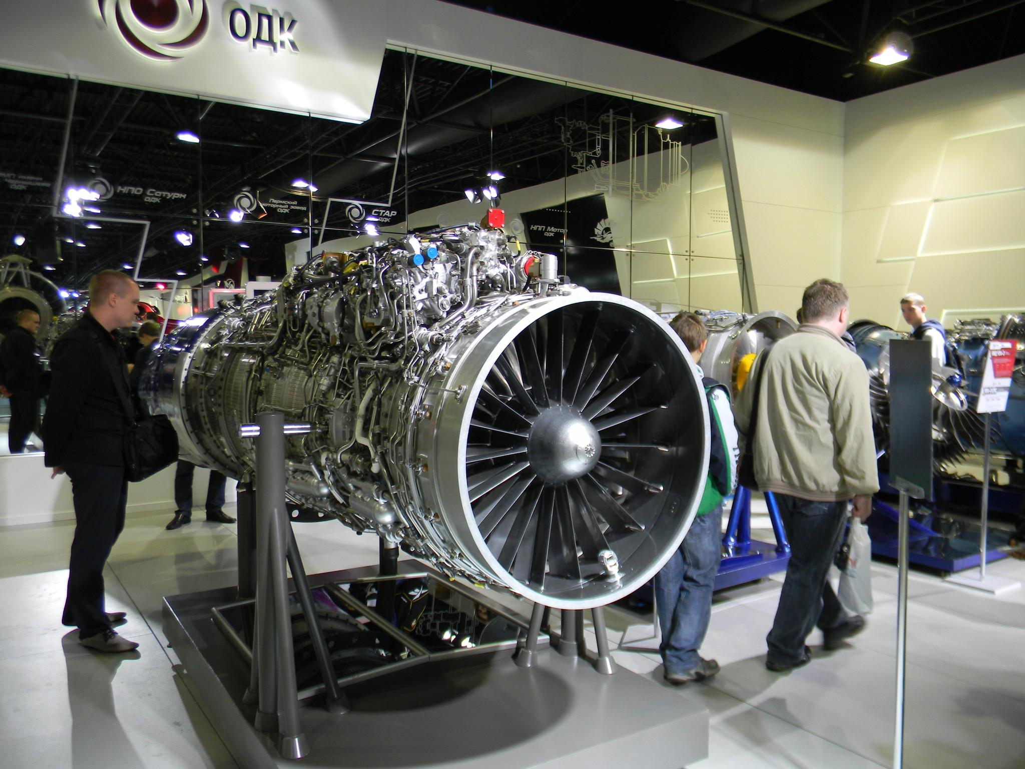 Вертолётный двигатель