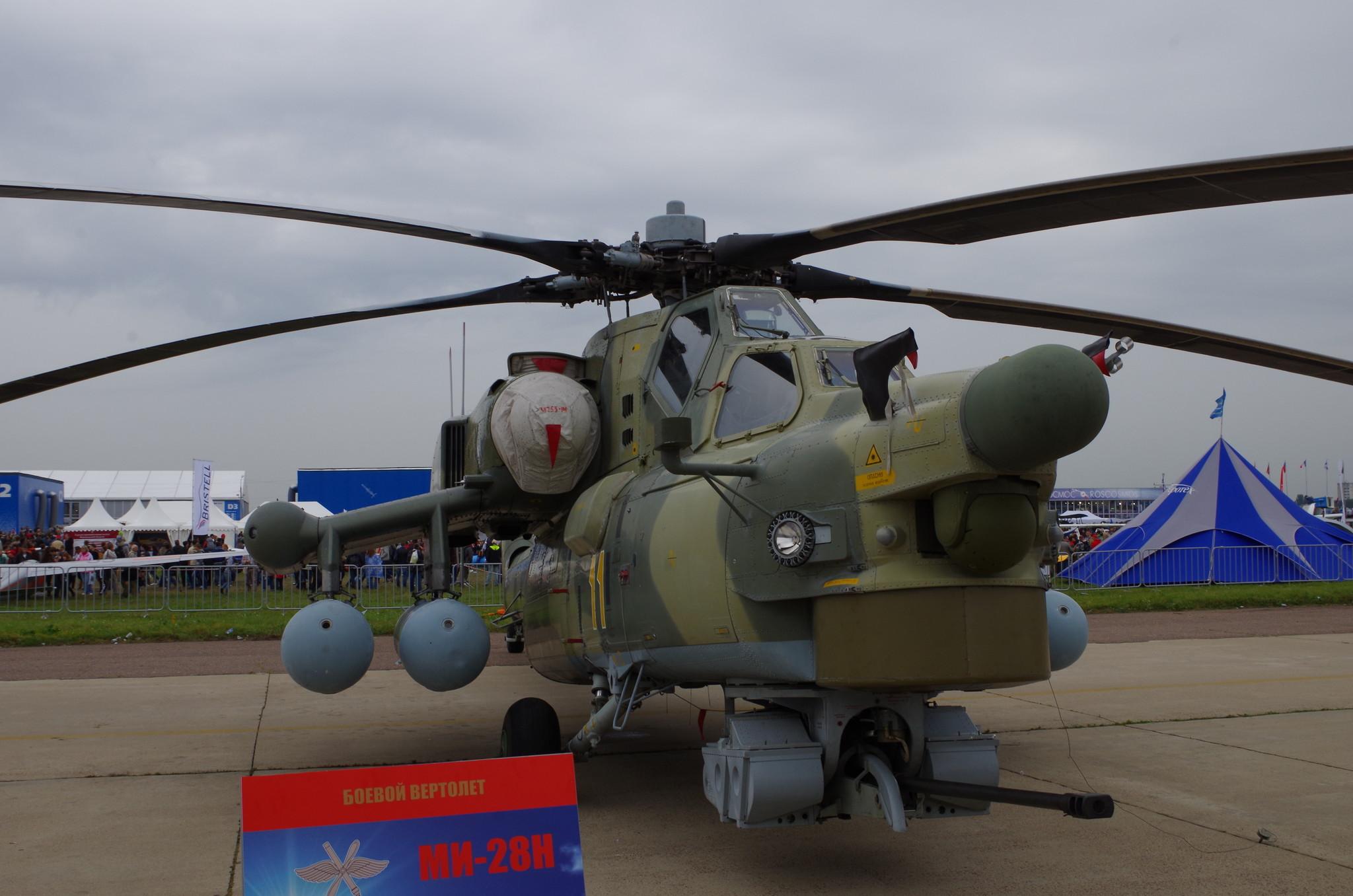Боевой ударный вертолёт Ми-28Н