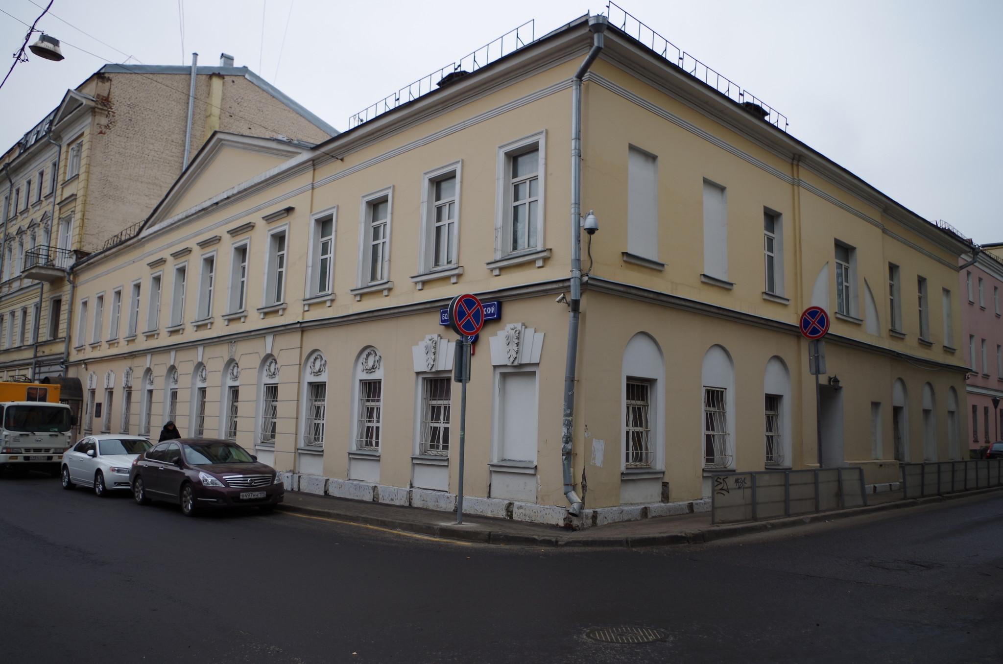 Большой Николопесковский переулок, дом 15, строение 1